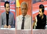 Goya with Arsalan Khalid (NA-122 By-Election) -3rd October 2015