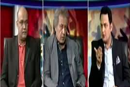 Goya With Arsalan Khalid (Nation Will Get Good News After Eid) – 19th June 2017