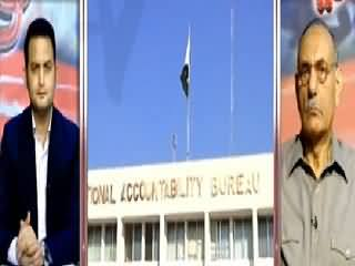 Goya with Arsalan Khalid (Nawaz Modi Meeting, NAB Corruption Cases) – 12th July 2015