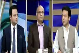 Goya With Arsalan Khalid (Nawaz Sharif on Roads) – 7th August 2017