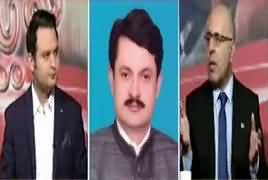 Goya With Arsalan Khalid (Panama Case Faisla) – 19th April 2017