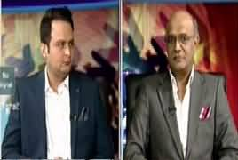 Goya With Arsalan Khalid (Panama Case JIT) – 12th June 2017