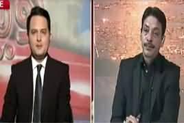 Goya With Arsalan Khalid (Panama Case JIT) – 27th April 2017