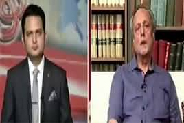 Goya With Arsalan Khalid (Panama JIT Report) – 10th July 2017