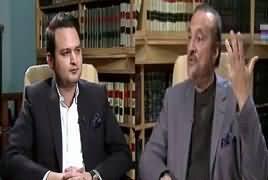 Goya With Arsalan Khalid (Panama Ke Faisle Ka Intezar) – 22nd March 2017