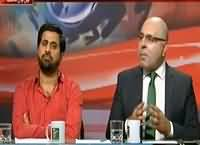 Goya with Arsalan Khalid (Panama Leaks: Govt Vs Opposition) – 30th April 2016