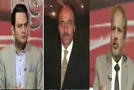 Goya With Arsalan Khalid (PM Nawaz Sharif's Karachi Visit) – 14th March 2017
