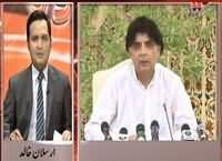 Goya with Arsalan Khalid (PMLN Vs PPP) – 29th January 2016