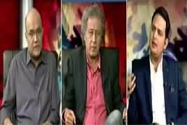 Goya With Arsalan Khalid (PPP Leaders Joining PTI) – 22nd June 2017