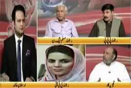 Goya With Arsalan Khalid (Prime Minister Refused To Resign) – 13th July 2017