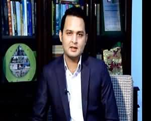 Goya with Arsalan Khalid (Raja Zafar-ul-Haq Exclusive Interview) - 20th June 2015