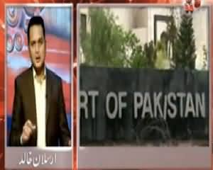 Goya with Arsalan Khalid (RAW's Allegations on Kashmiri Leaders) – 6th July 2015