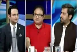 Goya With Arsalan Khalid (Reference Against Sharif Family) – 31st July 2017