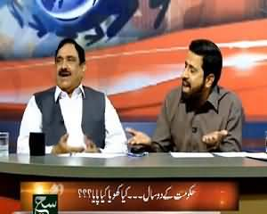 Goya with Arsalan khalid (Two Years Performance of PMLN Govt) - 1st May 2015