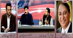 Goya with Arsalan Khalid (War in Yemen & NA-246 By-Elections) – 4th April 2015