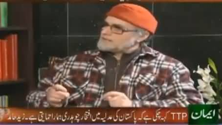Goya With Arsalan Khalid (Zaid Hamid Exclusive Interview) – 25th December 2015