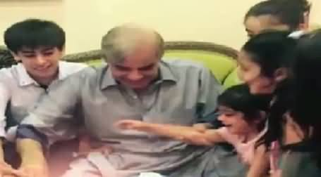 Grand Childerens Of Shahbaz Sharif Gave Him Surprise On His Birthday