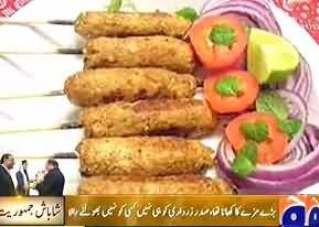 Great Food Party Arranged with Different Types of Foods By Nawaz Sharif For the Farewell Party of Zardari