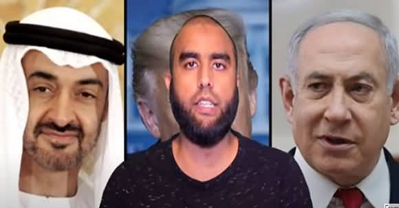 Great Gift For UAE In Return For Recognising Israel - Know Details From Waqar Malik