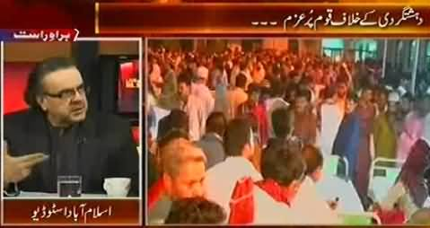 GT Road Starts From Bangladesh, Dr. Shahid Masood Telling Amazing Detail of GT Road
