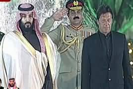 Guard Of Honor for Crown Prince Mohammad Bin Salman At Prime Minister House