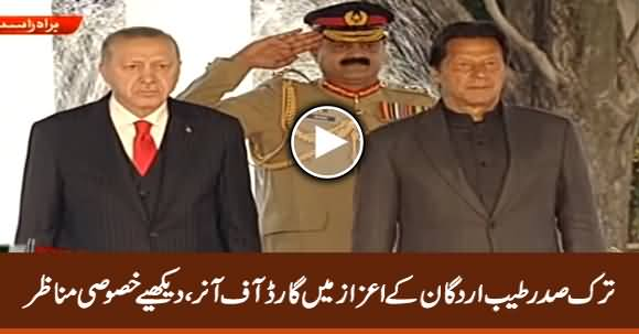 Guard Of Honor Presented To Turkish President Tayyip Erdogan At PM House