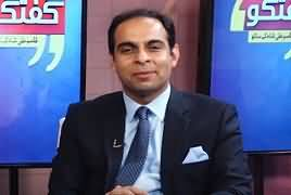 Guftugu With Qasim Ali Shah – 9th March 2018