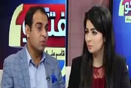 Guftugu With Qasim Ali Shah (Books) – 7th September 2018
