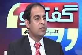 Guftugu With Qasim Ali Shah (How To Get Success) – 19th January 2018