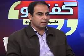 Guftugu With Qasim Ali Shah (Qualities of Good People) – 18th January 2018