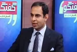 Guftugu With Qasim Ali Shah (Rawaiyon Mein Behtari) – 11th April 2018