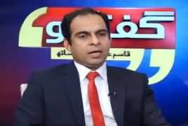 Guftugu With Qasim Ali Shah (Tension & Depression) – 31st January 2018