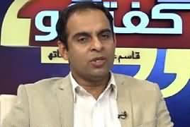Gufutugu With Qasim Ali Shah (How To Get Happiness) – 23rd November 2017