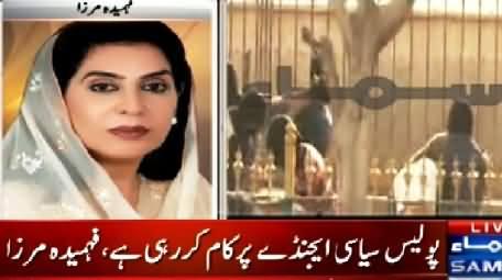 Gullu Buts of Sindh Are in Action, Zulfiqar Mirza Has Serious Life Threats - Fehmida Mirza