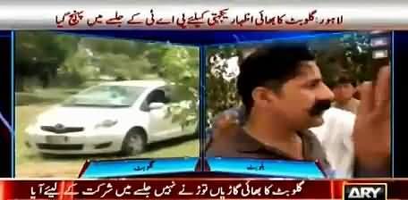Gullu Butt's Brother Billu Butt Will Be Attending Tahir ul Qadri's Jalsa Today