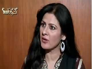 Gunahgar Kaun (Crime Show) – 3rd September 2015