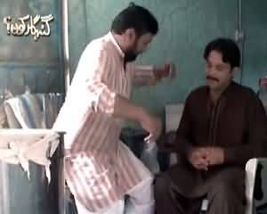Gunahgar Kaun (Crime Show) on Samaa News – 11th June 2014