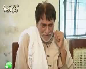 Gunahgar Kaun (Crime Show) on Samaa News – 13th August 2015