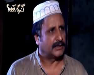 Gunahgar Kaun (Crime Show on Samaa News) – 4th June 2015