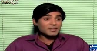 Gunahgar Kaun (Crime Show) on Samaa News – 7th May 2015