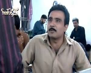 Gunahgar Kaun (Crime Show) on Samaa Tv – 9th July 2015