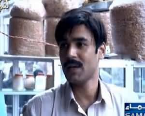 Gunahgar Kaun on Samaa News – 8th January 2014.