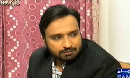 Gunahgar Kaun on Samaa Tv – 25th December 2014