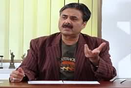Gupshup In Gazebo With Aftab Iqbal (Discussion on Different Issues) - 20th October 2018