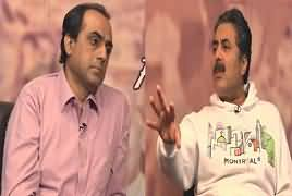 GupShup with Aftab Iqbal – Dialogue with History Episode 7