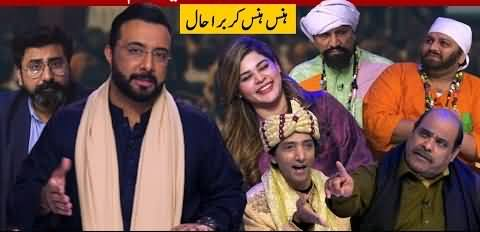 Gustakhiyan by Haroon Rafique (Comedy Show) - 20th January 2021