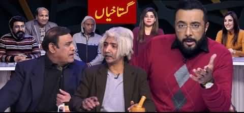 Gustakhiyan by Haroon Rafique (Episode 09 - Einstein Vs Fawad Ch) - 2nd February 2021