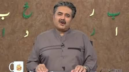 Khabardar with Aftab Iqbal (Episode 80) - 5th June 2021