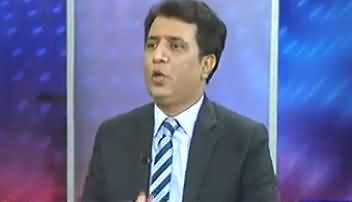Habib Akram Bashing Punjab Assembly Members on Pay Increase Bill