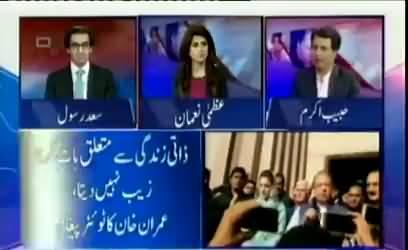 Habib Akram Grills Nawaz Sharif On Derogatory Remarks About Imran Khan